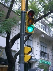信号は同じ。